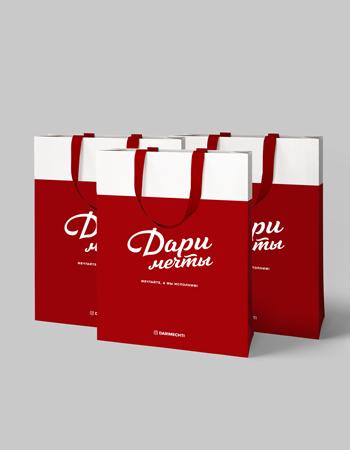 darimechti_paket_2